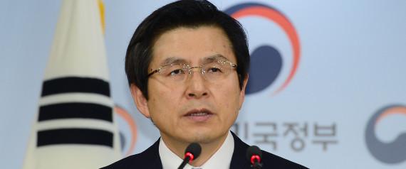 HWANG KOREA