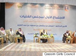 Saudi Arabia Launches Girls' Council... Without Any Girls