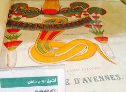 في معرض الرياض للكتاب: مخطوطات نادرة ثمنها يكفي للزواج وامتلاك بيت العمر.. كيف تفاعل معها السعوديون؟