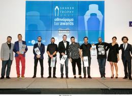 Αθηνόραμα Bar Awards – Shaker Trophy 2017: Βραβεύτηκαν τα καλύτερα μπαρ της Αθήνας