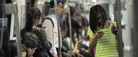 SMART PHONE TRAIN
