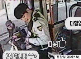 인천 경찰, 휴대폰을 버스에 놓고 내린 할머니를 위해 추격전을 벌이다(영상)