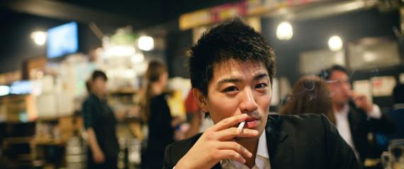SMOKING JAPAN