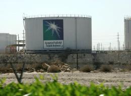 السعودية تعترض صاروخاً حوثياً استهدف أرامكو..  كيف ردَّت الرياض؟