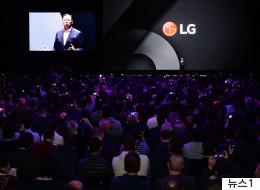 LG가 이번에는 이런 이유로 홍보를 하지 않았다