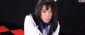 IWASHITASHI