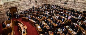 Syriza Parliament