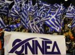 Στο πειθαρχικό ο διευθυντής της ΟΝΝΕΔ Θεσσαλονίκης για τη χυδαία επίθεση σε Αναγνωστοπούλου
