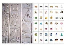 لغة الإيموجي الأكثر انتشاراً في العالم.. هل تطوَّرت عن الهيروغليفية القديمة؟