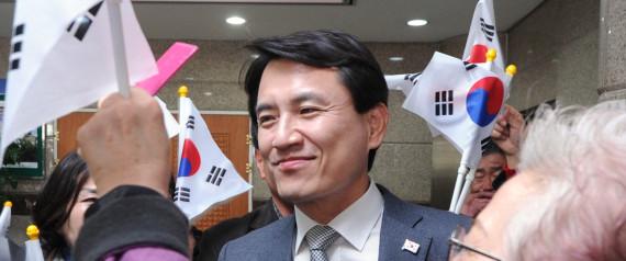 KIM JIN TAE