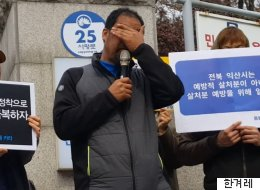동물복지농장 주인, '예방적 살처분' 거부하다