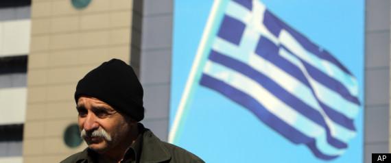 GREECE KICKSTARTER