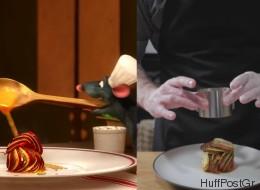 Ένας σεφ κάνει το όνειρό μας πραγματικότητα και δημιουργεί συνταγές βασισμένες σε ταινίες και σειρές