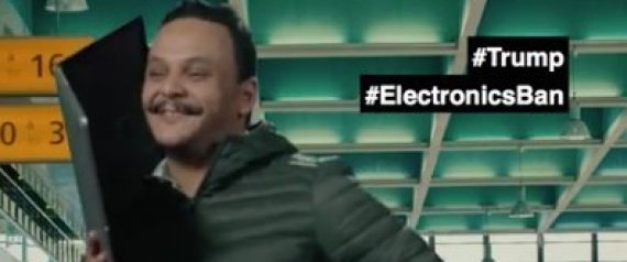 YOUSSEF KSIYER ELECTRONICS BAN