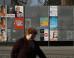 DW: Τεστ για τον Σεπτέμβριο οι εκλογές στο Ζάαρλαντ;
