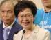 Εκλεκτή του Πεκίνου η νέα επικεφαλής της κυβέρνησης του Χονγκ Κονγκ. Ψηφοφορία  ...