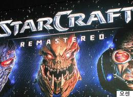 여름에 출시될 '스타크래프트 리마스터'는 이렇게 달라진다