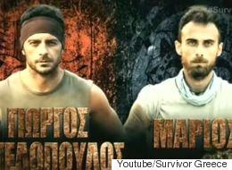Εκπαιδευτικοί της ΕΛΜΕ εναντίον... Survivor