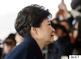 구속영장 청구된 박근혜의 13가지 혐의 (목록)