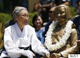 미국 대법원이 일본의 캘리포니아 소녀상 철거 소송을 각하시켰다