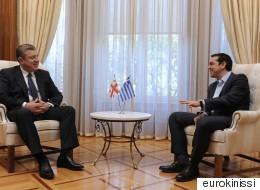 Τσίπρας: Ορόσημο στις σχέσεις της Γεωργίας με ΕΕ η ευκαιρία στους πολίτες της, να ταξιδεύουν σε χώρες του Σένγκεν χωρίς βίζα