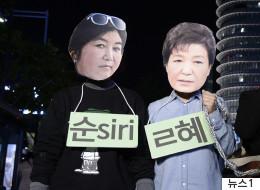 박근혜와 최순실의 관계는 '공동정범'이다