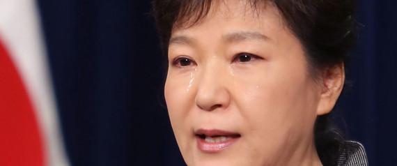 PARK GEUN HYE CRY