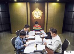 자유한국당, '무한도전'에 방송금지 가처분 신청 냈다