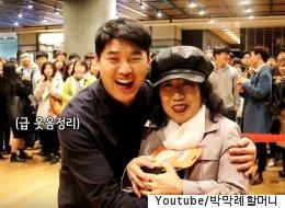 '인스타 스타' 박막례 할머니가 권혁수를 만나다