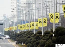 세월호 신항만 거치를 앞둔 목포 시내 거리의 모습(사진)