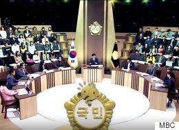 변호사가 말하는 '무한도전 방송 금지 가처분 신청' 예상 결과