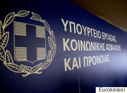 Καθησυχαστικό το υπουργείο Εργασίας για την πληρωμή των συντάξεων μετά το έγγραφο - σοκ του ΕΦΚΑ