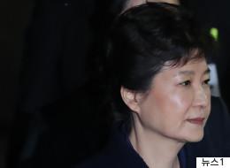 박근혜 전 대통령이 구속됐다