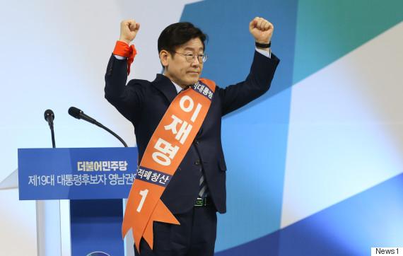 jaemyung lee