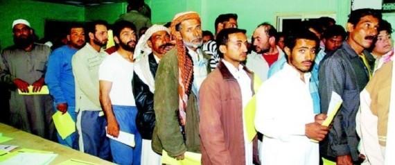 MIGRATING WORKERS SAUDI ARABIA