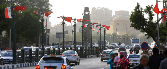 CAIRO THE EGYPTIAN FLAG