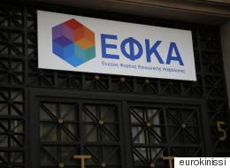 Υπουργείο Εργασίας: Πλεόνασμα 50 εκατ. ευρώ στον προϋπολογισμό των δύο πρώτων μηνών του ΕΦΚΑ