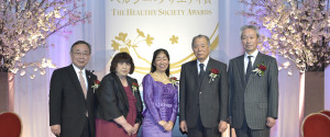 Healthy Society Award
