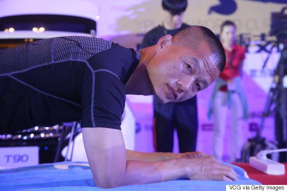 mao weidong
