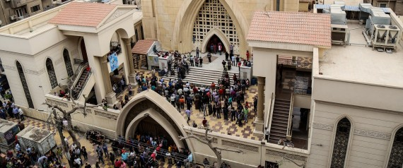 EGYPT CHURCH BOMB