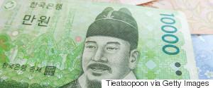 KOREA THOUSAND WON
