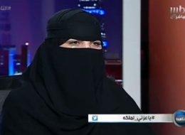 فتاة سعودية عاشت في دورة مياه وعذَّبها النظام السوري في سجونه.. قصَّة