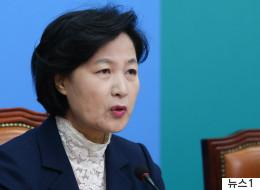 민주당도 세월호 인증샷 물의에 사과했다