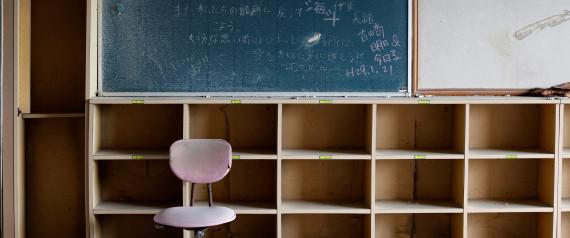 JAPAN SCHOOL