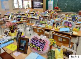 안산 모 중학교 교감이 '세월호 수업'을 폄하했다