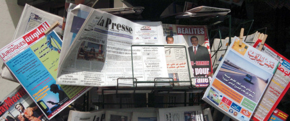 TUNISIA NEWSPAPER