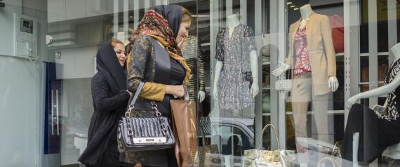 WOMEN IRAN