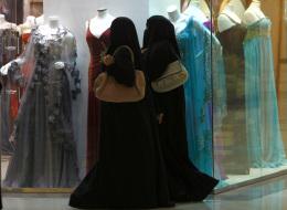 متجر شهير أَجرى تخفيضات دون الإشارة للسعر القديم.. ووزارة التجارة السعودية تعاقبه بطريقة مبتكرة