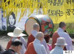 세월호 미수습자 가족들은 '목포에서만은 추모하지 말라'고 말했다