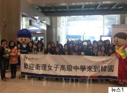 대만·홍콩의 '수학여행' 방한이 2배로 늘었다